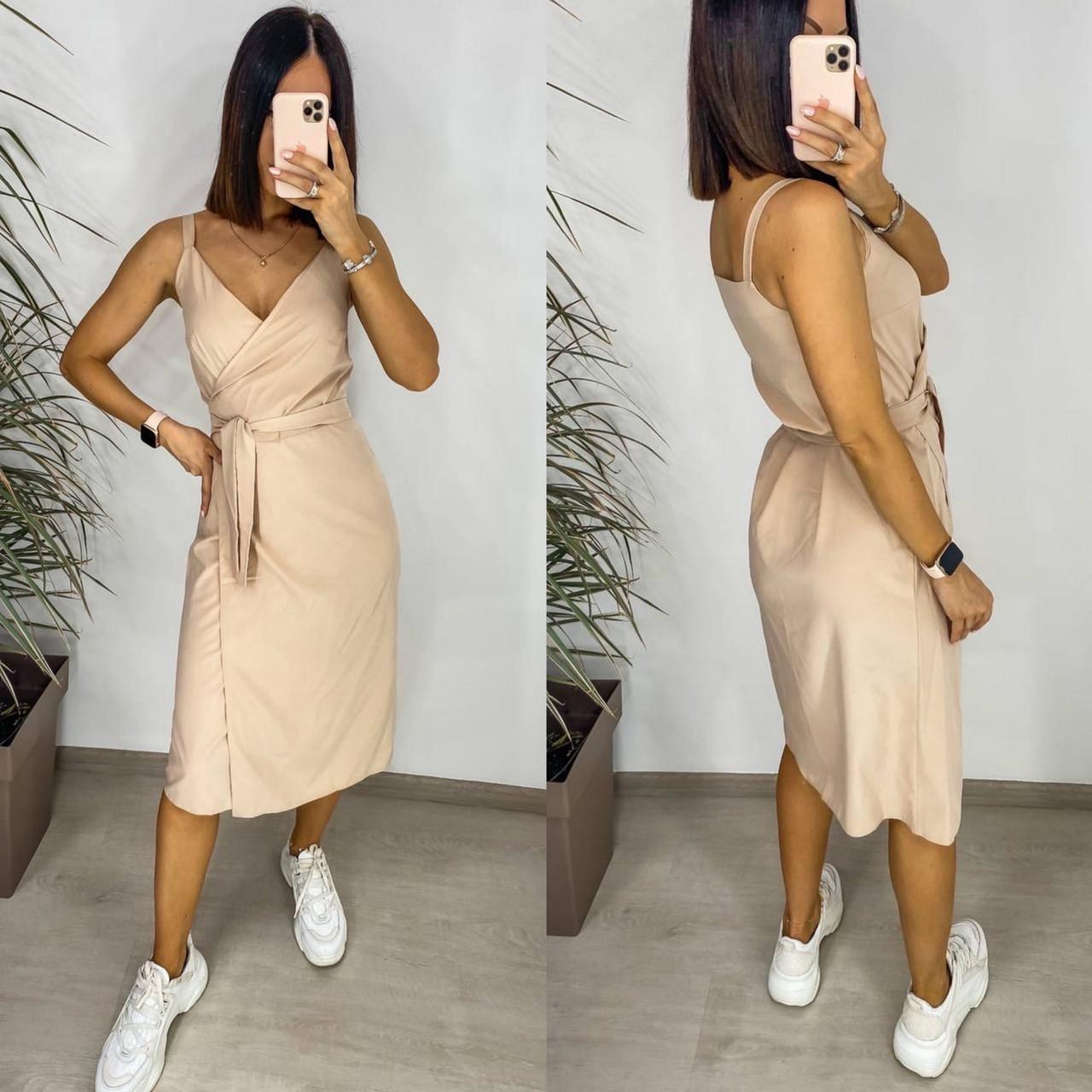 Сукня жіноча на запах нижче колін на бретелях, 01027 (Бежевий), Розмір 44 (M)