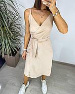 Сукня жіноча на запах нижче колін на бретелях, 01027 (Бежевий), Розмір 44 (M), фото 2