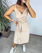 Сукня жіноча на запах нижче колін на бретелях, 01027 (Бежевий), Розмір 44 (M), фото 3