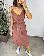 Легке літнє плаття на запах завдовжки нижче колін, 01029 (Пудровий), Розмір 42 (S), фото 3