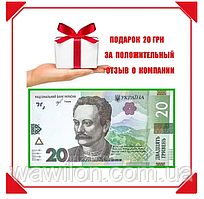 Пополнение мобильного счёта или карту  на 20 гривен за положительный отзыв о магазине после покупки