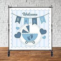 """Баннер 2х2м """"Baby Shower (Беби шауэр/Гендер пати)"""" - Фотозона (виниловый) - Коляска, welcome baby"""