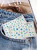 Слайдер-дизайн SLIDIZ водная наклейка для ногтей Цветы