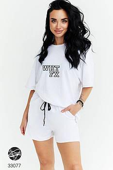 Повседневный трикотажный костюм из шорт и футболки с 42 по 48 размер