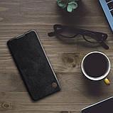 Защитный чехол-книжка Nillkin для Xiaomi Mi 11 Lite Qin leather case Black Черный, фото 7