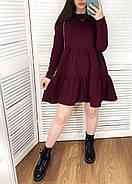 Практичне модне плаття з оборками з довгим рукавом, 01034 (Марсала), Розмір 42 (S), фото 5