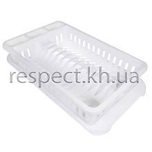 Сушарка для тарілок, посуду пластикова (на 12 тарілок)