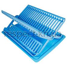 Сушарка для тарілок, посуду пластикова розкладні (на 20 тарілок)