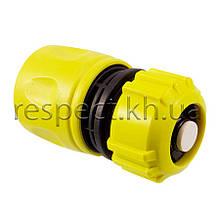 Коннектор 1/2″ с клапаном для полива Тип-2