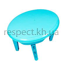 Дитячий пластиковий овальний стіл (бірюзовий)