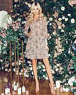 Женское легкое шифоновое платье с длинным рукавом в цветочный принт, 01040 (Бежевый), Размер 42 (S), фото 2