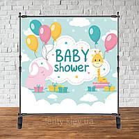 "Баннер 2х2м ""Baby Shower (Беби шауэр/Гендер пати)"" - Фотозона (виниловый) (Без каркаса) - Слоник, жираф, шары"