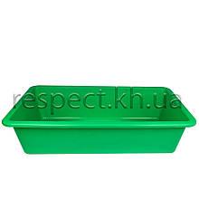Таз харчової прямокутний на 55 л (зелений)