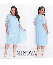 Жіноче ошатне плаття №18-30-Блакитний