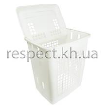 Пластиковий кошик для білизни з кришкою на 55 л (біла)