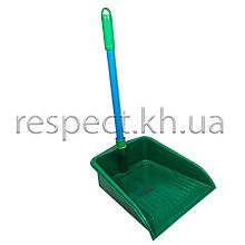 Совок для сміття пластиковий з короткою ручкою