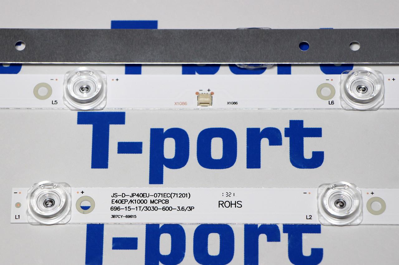 Комплект подсветки JS-D-JP40EU-071EC AKAI UA40EP1100S