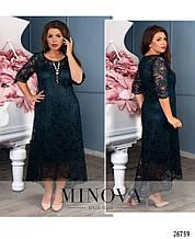Жіноче ошатне плаття №18-25-Синій