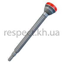 """Розпилювач для поливу ручної 320 мм 1/2""""-3/4"""" (сірий)"""