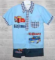 """Костюм трійка дитячий літній на хлопчика 1 - 5років (мікс цв) """"Fashion Kids"""" купити оптом в Одесі на 7км"""
