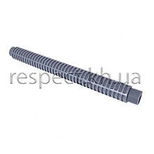 Удлинитель 225 мм 1/2″ наружная для полива