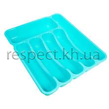 """Лоток пластиковий для столових приладів """"Господарочка"""" (бірюзовий)"""