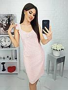 Платье из прошвы на подкладке длиною до колен на бретельках с рюшами, 01041 (Пудра), Размер 42 (S), фото 2