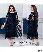 Жіноче ошатне плаття №18-09-Темно-Синій
