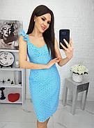 Летнее женское платье из прошвы на подкладке, длиною до колен, 01043 (Голубой), Размер 44 (M), фото 3