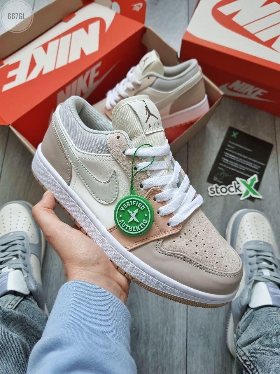 Женские кроссовки Nike Air Jordan 1 (бежево-белые) 667GL повседневные молодежные кроссы