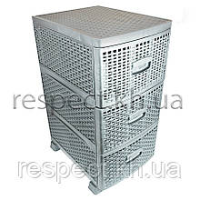 Комод пластиковий під плетений ротанг на 3 ящики (сірий)
