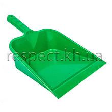 Совок для сміття пластиковий