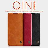 Защитный чехол-книжка Nillkin для Xiaomi Redmi Note 10 Pro / 10 Pro Max Qin leather case Red Красный, фото 7