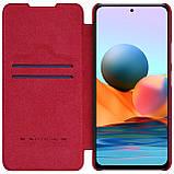 Защитный чехол-книжка Nillkin для Xiaomi Redmi Note 10 Pro / 10 Pro Max Qin leather case Red Красный, фото 6