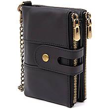 Універсальний гаманець Vintage 20437 Чорний