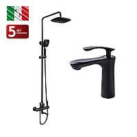 Набор черных матовых смесителей для ванной умывальника с душем Италия Lambert 2 в 1 LR68297