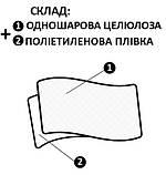 """Покриття гігієнічний одноразове """"Лайн"""" (50х50см, 50м), асорті, фото 2"""