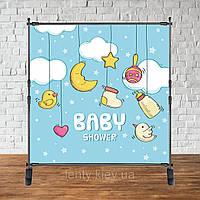 "Баннер 2х2м ""Baby Shower (Беби шауэр/Гендер пати)"" - Фотозона (виниловый) - Baby shower небо"