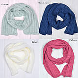Вязанный шарф под шапку, фото 2
