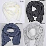Вязанный шарф под шапку, фото 3