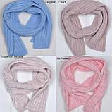 Вязанный шарф под шапку, фото 4