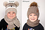 Вязанный шарф под шапку, фото 9