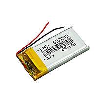 Аккумулятор (450 мАч) для видеорегистратора, радиотелефона, зеркала, домашнего телефона 450mAh 502040 3.7v, фото 1