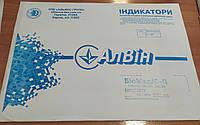 Индикаторы наружные для паровой и воздушной стерилизации БиоМедис-П 120/45, 126/30, 132/20, 1000 шт