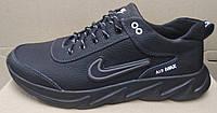 Nike кожаные кроссовки большого размера! Гиганты найк великаны туфли батальная обувь м-16, фото 1