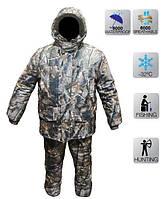 """Зимний костюм для рыбалки """"клён"""""""