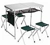 Складаний комплект для пікніка стіл і 4 стільці (розкладні меблі)