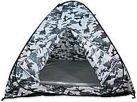 Палатка автомат белая 2х2 1.4м