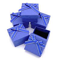 Подарочные коробки Синий