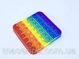 Поп Ит игрушка pop it антистресс  пупырка радуга Квадрат для детей